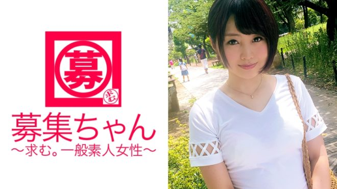 星宮あかり(七海光) (24)