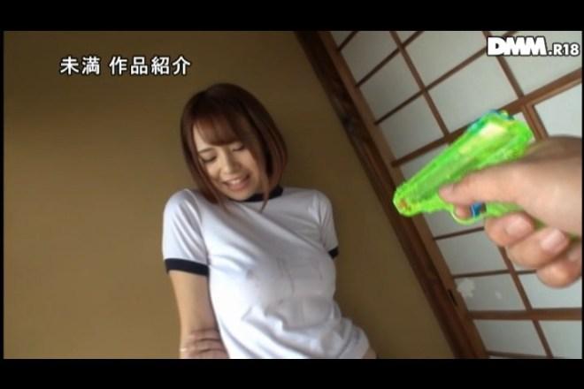 Ito Mayuki (61)