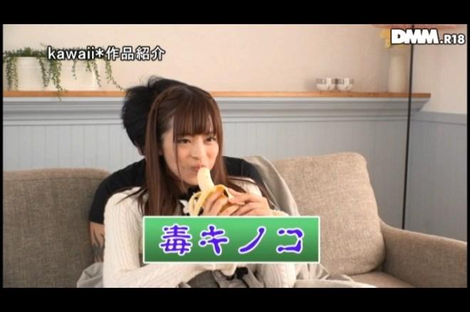 桜もこ_kawd00877 (16)
