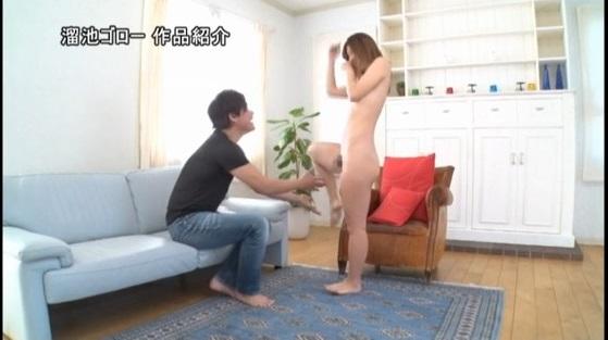 渡良瀬りほ (23)