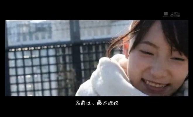 藤本理玖 (11)