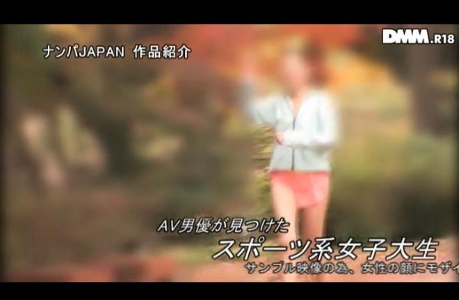 乙原サラ (32)