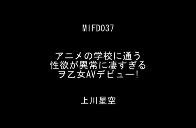 上川星空 (13)