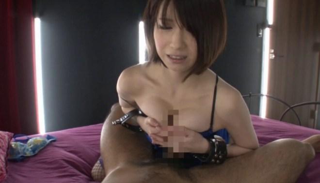 鷹宮ゆい (48)