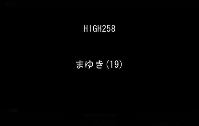 ito_mayuki (7)