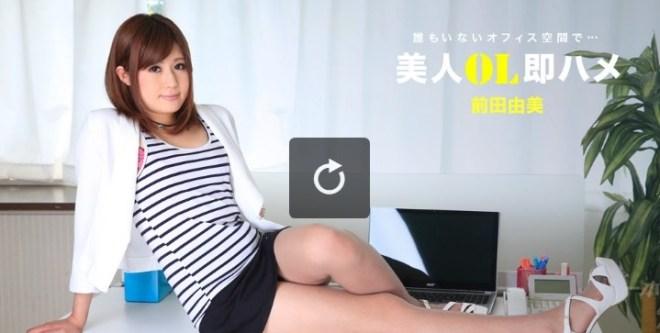 maedayumi_mushuusei (1)