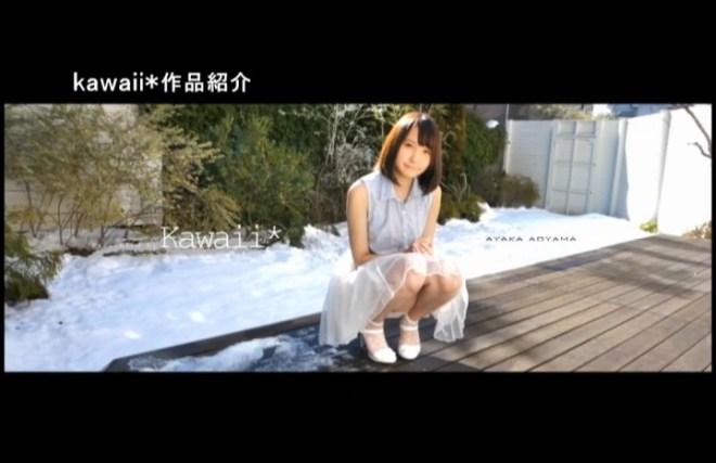 青山彩香 (17)