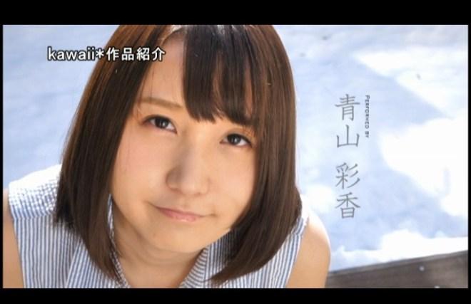 青山彩香 (18)