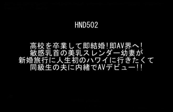 橋本直美 (12)