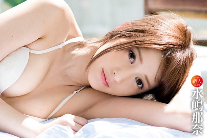 水嶋那奈 (6)
