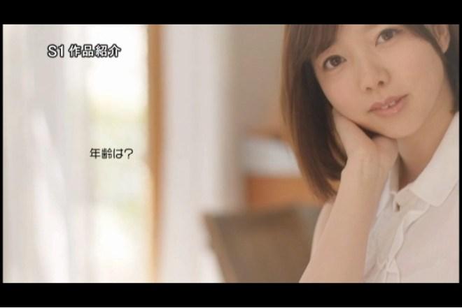 白石由奈 (15)