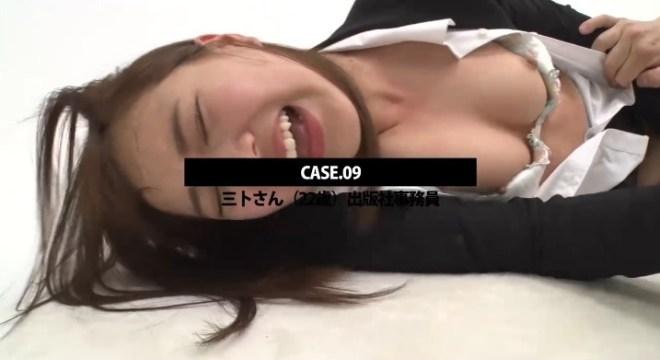 水ト麻衣奈 (34)