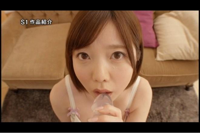 白石由奈 (23)