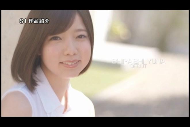 白石由奈 (31)