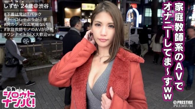 風間リナ (41)