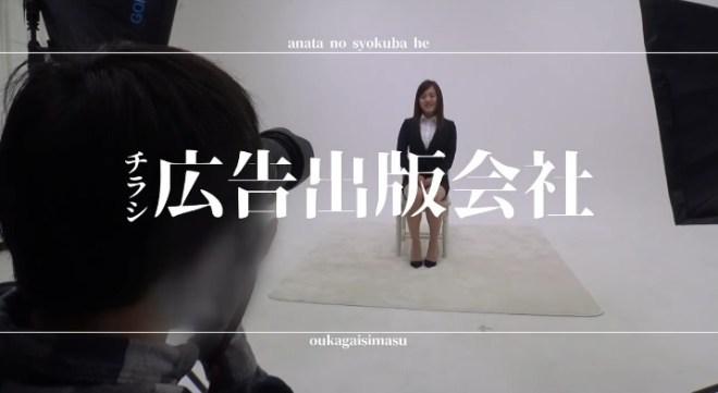 水ト麻衣奈 (30)