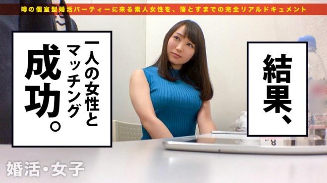 kiritani_nao (3)
