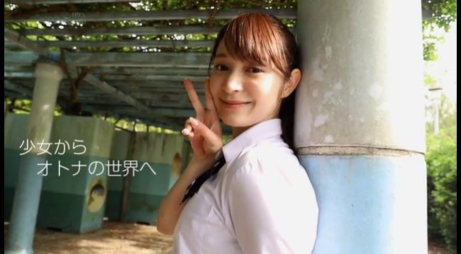 成宮りか (33)