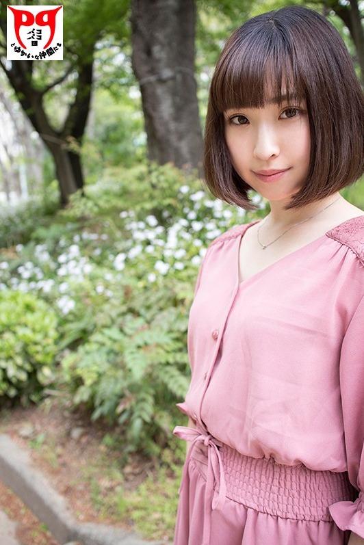 桜木こころ (10)