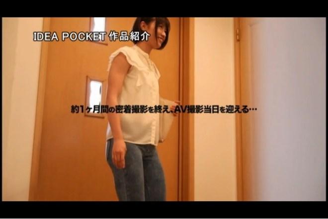 島永彩生 (31)
