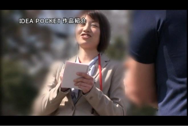 島永彩生 (24)
