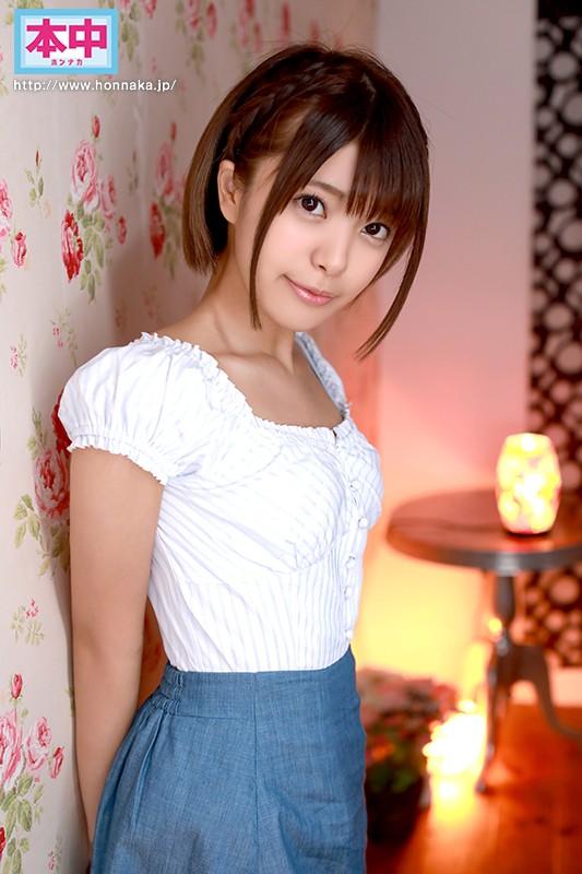 星咲凛 (2)