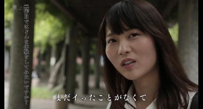 水樹璃子 (48)
