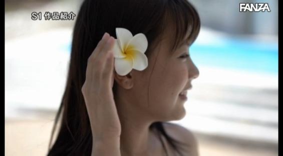 夕美しおん (31)