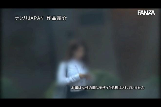 佐野まり(AV女優) (45)