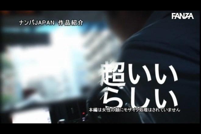佐野まり(AV女優) (46)