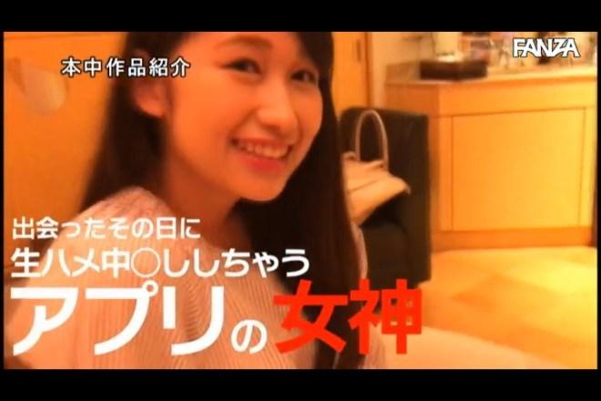 椿井えみ (40)