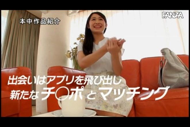 椿井えみ (58)