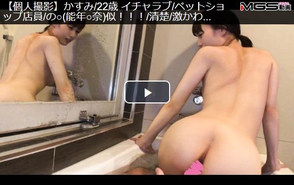 結城花純動画 (2)