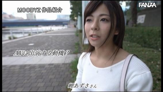 岬あずさ (14)