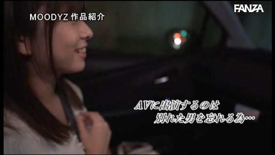 岬あずさ (29)