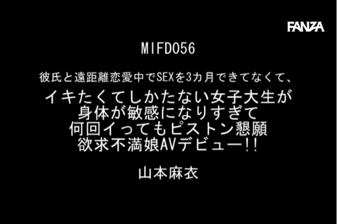山本麻衣 (23)