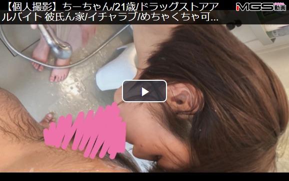 深田結梨_動画 (4)