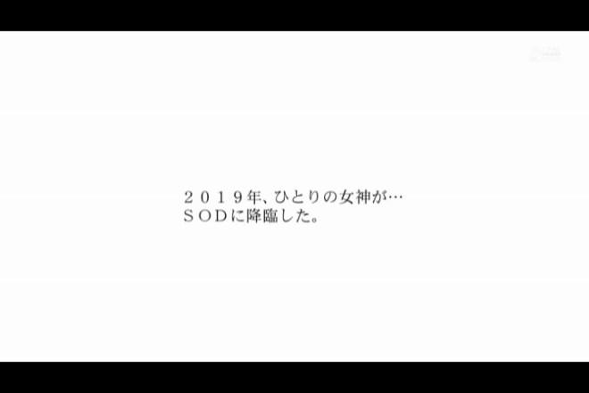石田カレン (11)