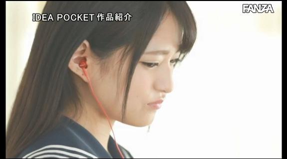 渚みつき (26)