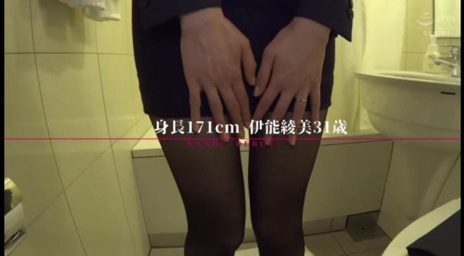 inou_ayami (12)