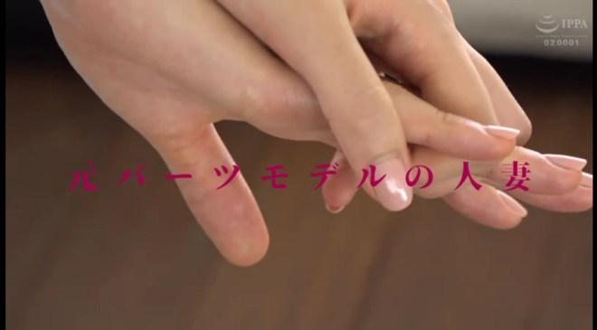 inou_ayami (15)