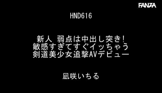 nagisa_ichiru (23)