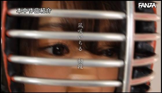 nagisa_ichiru (25)