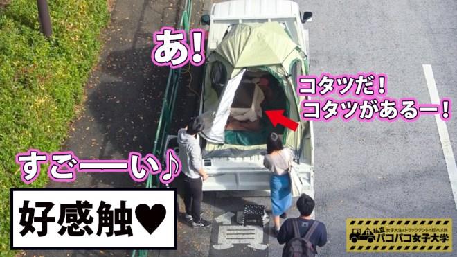 yahiro_mai (5)
