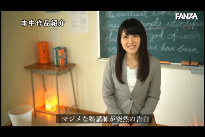 綾瀬さくら (14)