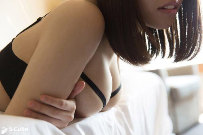 森下美怜 (92)