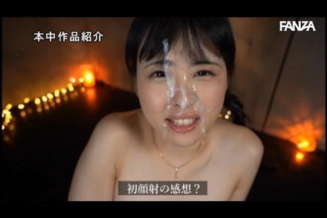 綾瀬さくら (33)