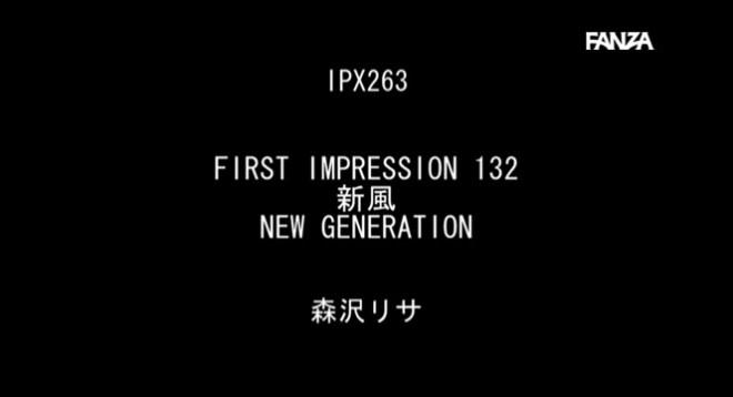 morisawa_risa_av