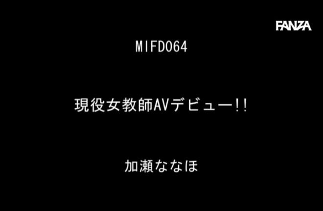 加瀬ななほ (12)