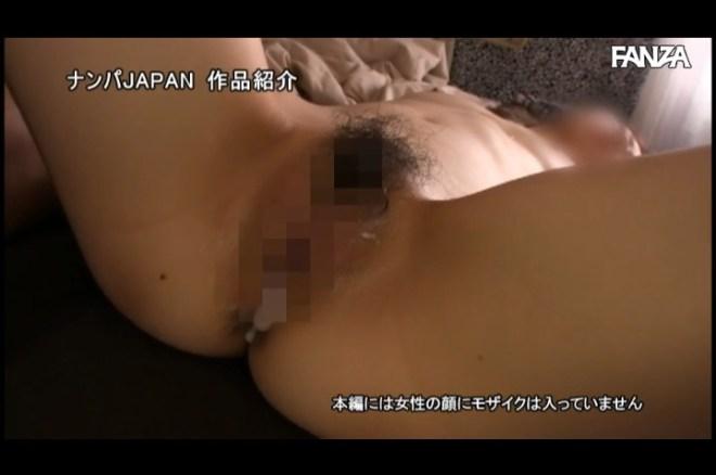 岡本真憂_av (38)